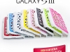 thumbs samsung galaxy s3 handy cases Samsung Galaxy S3 u. Apple iPhone 4   Neue Numerva Handy Cases